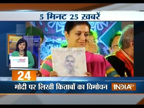 India TV News: 5 minute 25 khabrein 24 August, 2014 | 7 AM