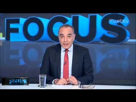 Focus – Δημήτρης Βίτσας – Μιλτιάδης Βαρβιτσώτης | 13/06/2019 | ΕΡΤ