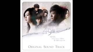Video [Full album] 49일 49日 (49 days) OST [Various Artists CD1] MP3, 3GP, MP4, WEBM, AVI, FLV Januari 2018