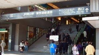 Okayama Japan  City new picture : JR Okayama Station (JR 岡山駅), Okayama City, Japan