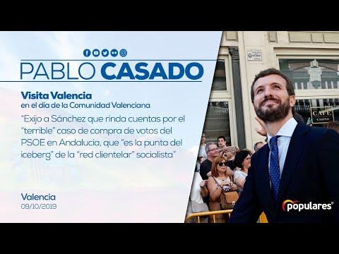 Esto es lo que ya sospechaba toda España