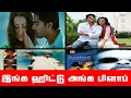 TOP 10 LIST OF SUPER HIT TAMIL CINEMA THAT IS FLOP IN HINDI | AMAZING FACTS OF CINEMA|KICHDY video download