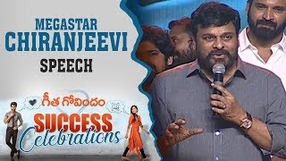 Video Megastar Chiranjeevi Speech At Geetha Govindam Success Celebrations | Vijay Deverakonda MP3, 3GP, MP4, WEBM, AVI, FLV Agustus 2018
