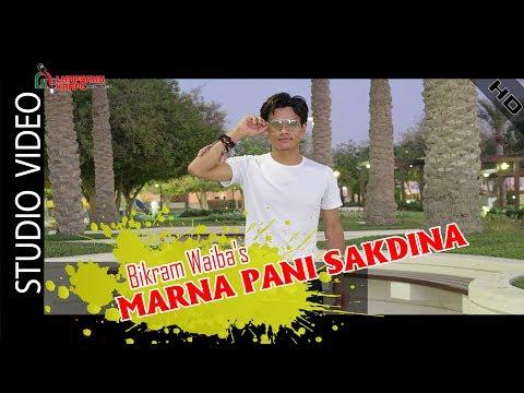 (Marna Pani Sakdina New Nepali Song by Bikram Waiba...4 min,45 sec.)