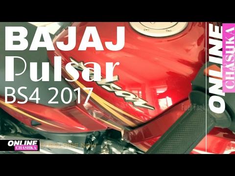 Video Bajaj Pulsar 220F BS4 2017 walkaround download in MP3, 3GP, MP4, WEBM, AVI, FLV January 2017