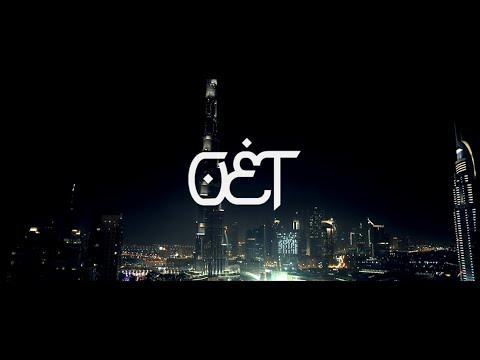 Krisko - #OET [Official HD Video]