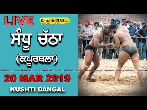 Sandhu Chatha (Kapurthala) Kushti Dangal 20 Mar 2019