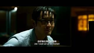 Insanity 暴瘋語 (2015) Official Hong Kong Trailer HD 1080 HK Neo Sexy Lau Ching Wan