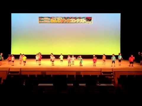 わんこダンスコンテスト 種市幼稚園