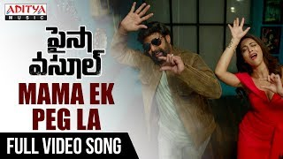 Video Mama Ek Peg La Full Video Song | Paisa Vasool Movie | Balakrishna, Puri Jagannadh, Anup Rubens MP3, 3GP, MP4, WEBM, AVI, FLV April 2018