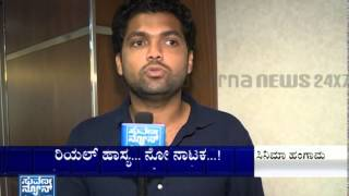 Sandalwood Celebrities Make Fun Of Reporters  | Off Camera 2015 Sepcial