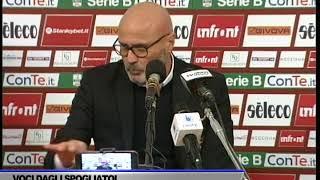INTERVISTA STEFANO COLANTUONO DOPO GARA SALERNITANA-PRO VERCELLI