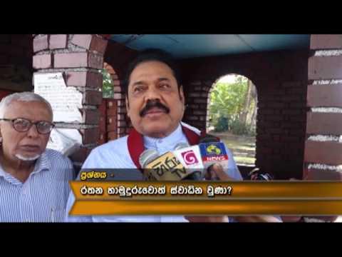 Mahinda confirms his participation at Nugegoda rally on January 27th