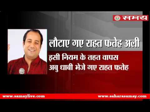 Rahat Fateh Ali Khan deported from Hyderabad