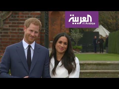العرب اليوم - شاهد:تحذير من تحول العرس الملكي للأمير هاري وميغان ماركل إلى هوس