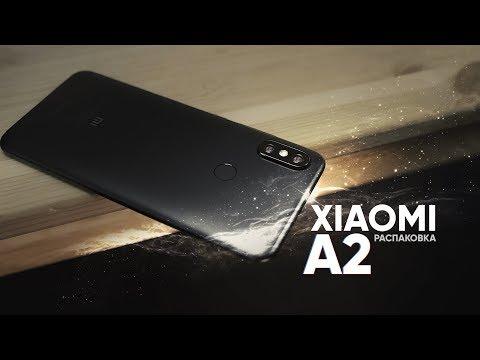 Xiaomi Mi A2 обзор. Он взорвёт рынок.