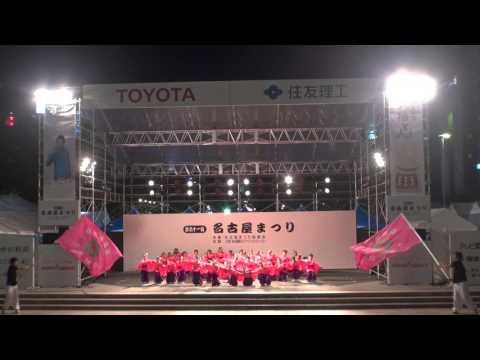 2015 10 17 名古屋祭り 昭和保育園「たちばな」