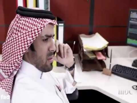 مقطع من مسلسل ألو مرحبا الحلقه الأولى