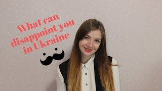 Video What can disappoint you in Ukraine MP3, 3GP, MP4, WEBM, AVI, FLV Desember 2018