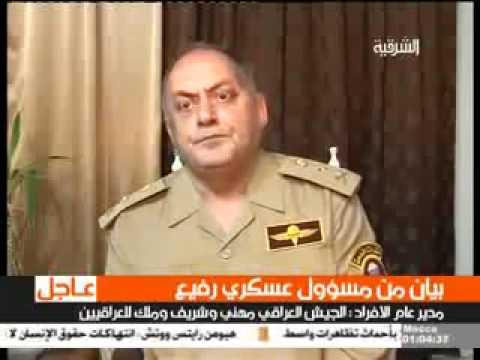 مسؤول عراقي سكران على الشرقية مضحك جدا ههههه