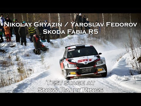 Nikolay Gryazin/Yaroslav Fedorov: night test stage at Snow Rally Rings