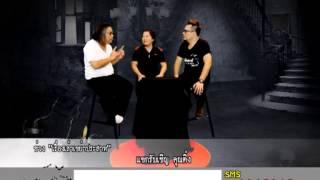 Sum Nak Koaw Pee Episode 5 - Thai Talk Show