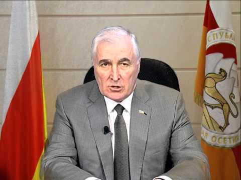 Обращение к народу Республики Южная Осетия в связи с выборами депутатов Парламента РЮО VI созыва