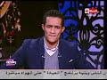 من حلقة الجمعة 17-10-2014 تابعونا على فيسبوك وتويتر .. https://www.facebook.com/AlHayah1TV https://twitter.com/Alhayah1TV.