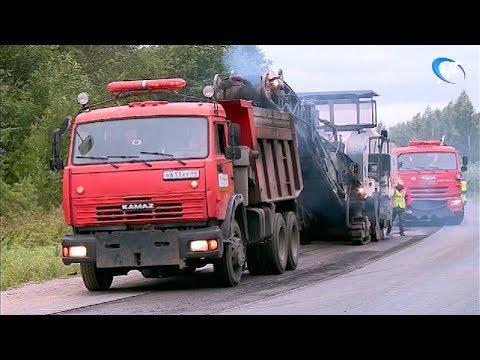 Опорную дорожную сеть планируют привести в порядок за три года