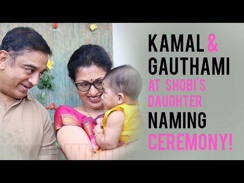 Kamal-Gauthami-at-Dance-Master-Shobis-daughter-naming-ceremony