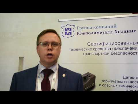 Дмитрий Сазонов, ГК «ЮжПолиметал-Холдинг» о Саммите по ТБ в Калининграде