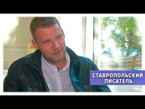Интервью с ЧеширКо