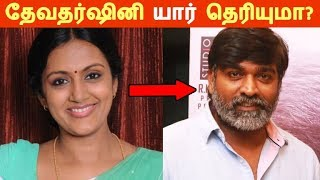 Video தேவதர்ஷினி யார் தெரியுமா? | Kollywood News | Tamil Cinema News | Latest Seithigal MP3, 3GP, MP4, WEBM, AVI, FLV April 2018