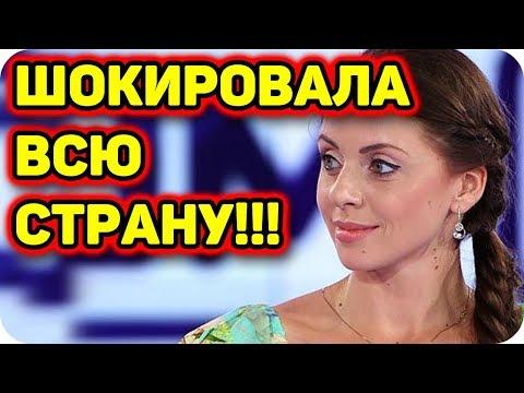 ДОМ 2 НОВОСТИ раньше эфира (18.03.2018) 18 марта 2018. - DomaVideo.Ru
