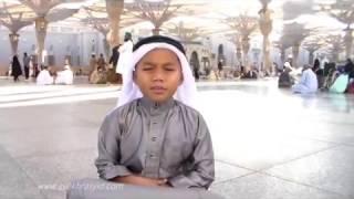 Video Syekh Rasyid - Surat Al mulk di Madinah MP3, 3GP, MP4, WEBM, AVI, FLV Maret 2018