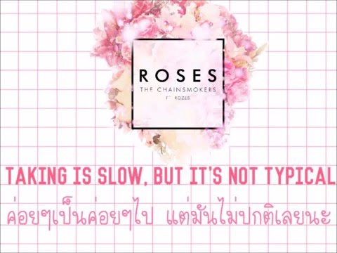 Roses - The Chainsmokers ft.Rozes (lyrics & subthai)