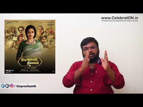 Nadigaiyar Thilagam review by prashanth