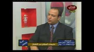 دكتور. حسام ابوالسعود تشوهات العظام عند الاطفال