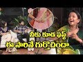 Vijay Devarakonda About saree adjusting In Inkem Inkem Kaavaale Song || Friday Poster