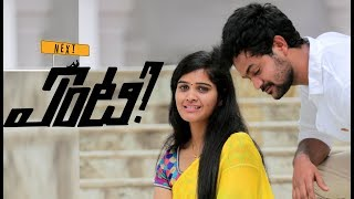 Nonton Next Enti ll Telugu Independent Film ll Directed by Vavilala Phani Srikanth Film Subtitle Indonesia Streaming Movie Download