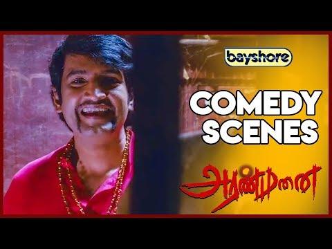 Video Aranmanai - Comedy Scenes | Sundar C | Hansika | Andrea | Santhanam download in MP3, 3GP, MP4, WEBM, AVI, FLV January 2017