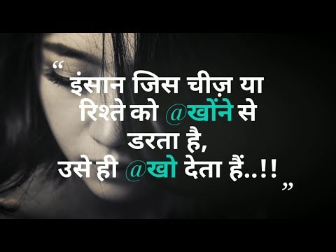 Fact Quotes About Love Life Quotes 2018 Hindi