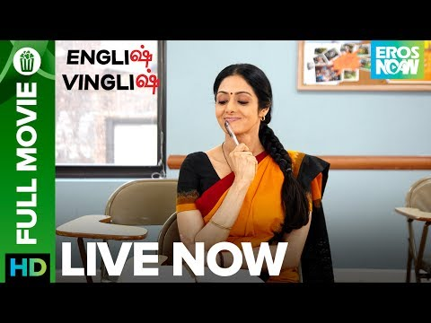 English Vinglish – Tamil