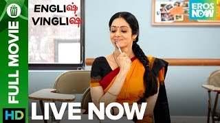 Nonton English Vinglish   Tamil Full Movie Live On Eros Now   Sridevi  Mehdi Nebbou  Priya Anand   Adil Film Subtitle Indonesia Streaming Movie Download
