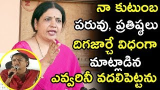 Video Jeevitha Rajasekhar Fires On POW Sandhya|| Sri Reddy | Tollywood Casting Couch || Friday Poster MP3, 3GP, MP4, WEBM, AVI, FLV April 2018