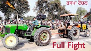 Tractor Tochan Hmt 6522 vs Johndeere 5310