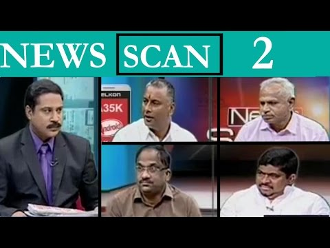 Maharashtra & Haryana Election Results | Congress Future in Both States | Part 2 : TV5 News