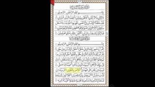 Please watch in FULL HD (1080p HD) to read the Quran.96. Surah Al-Alaq {Sudais} [15 Line - Quran Line for Line] [Full HD 1080p]