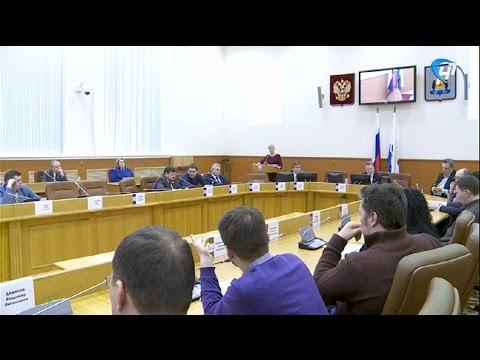 Депутаты внесли важные изменения в муниципальный бюджет на внеочередном заседании городской думы