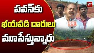 Janasena Leader Pantham Nanaji about Vantada Mining Mafia
